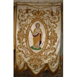 Banner of Saint Joseph